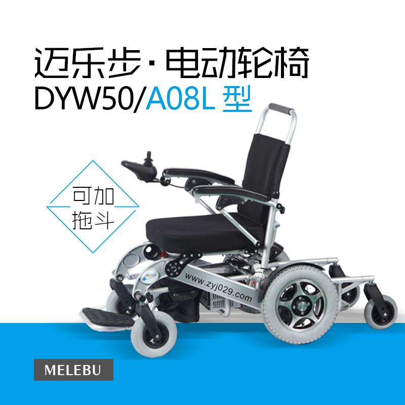 正常人可不可以坐轮椅
