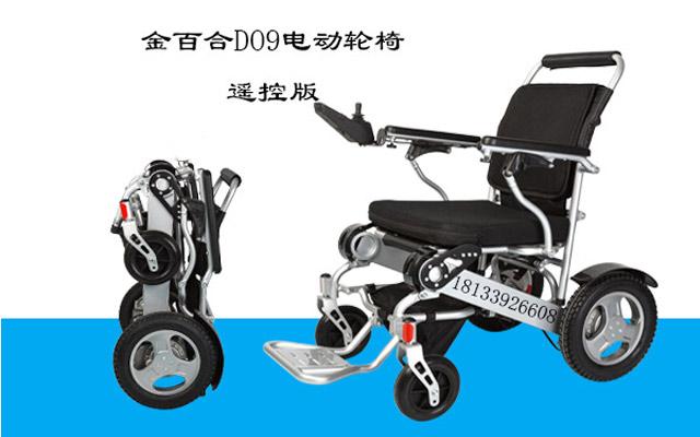锂电池轻便折叠电动轮椅