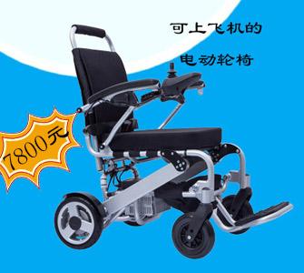 买电动轮椅90%的人在纠结这些问题