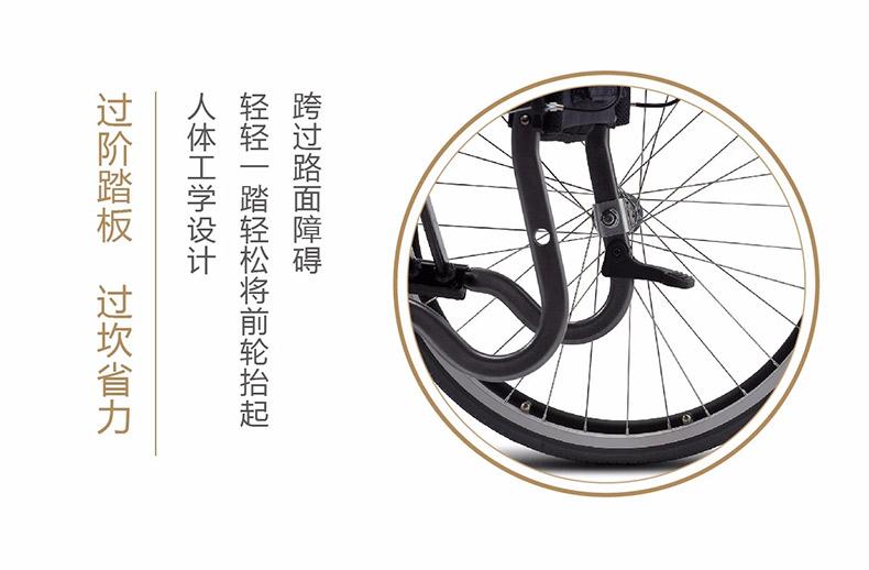 康扬KM1504轮椅过阶踏板