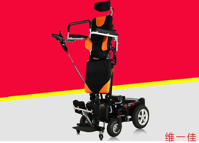 站立式电动轮椅品牌及价格