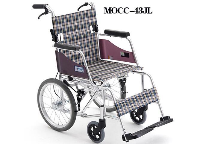 如何选购一台坐着舒适的普通轮椅