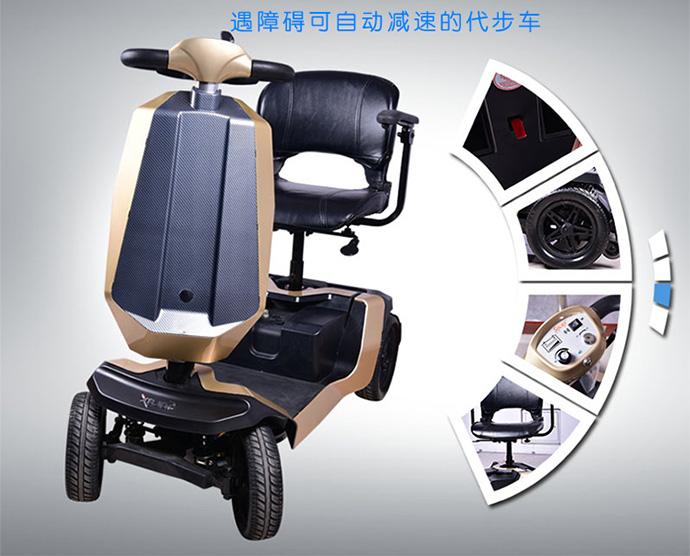 遇障碍自动减速的电动代步车