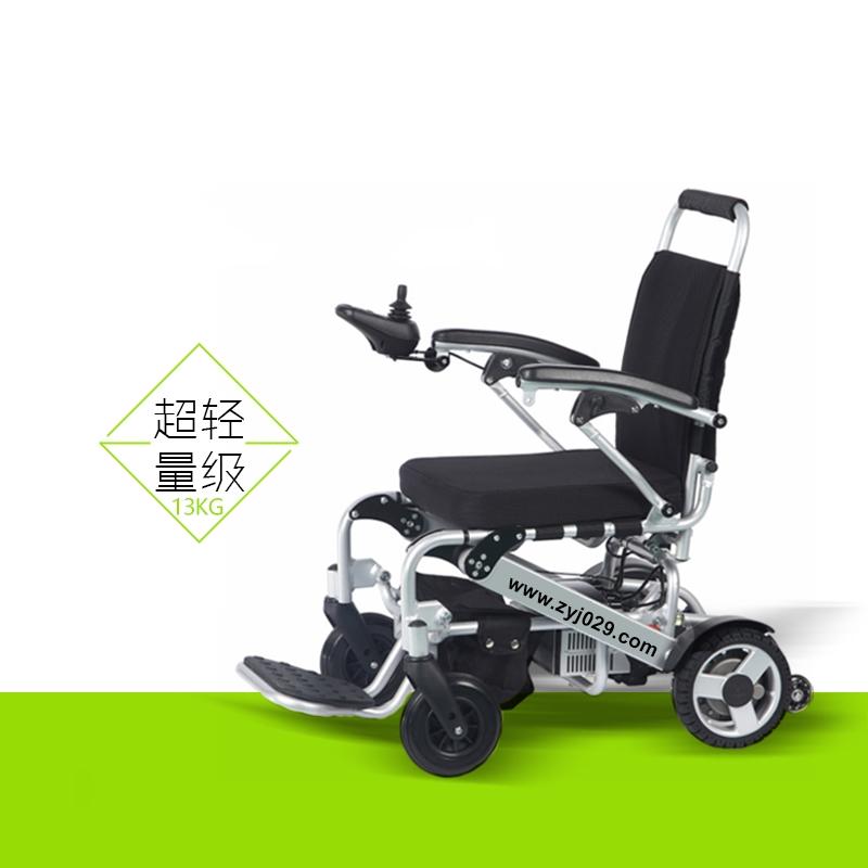 最低价最轻便的电动轮椅多少线