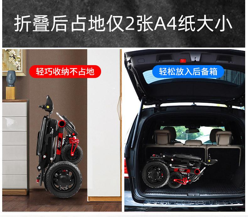 威之群碳纤维折叠便携式电动轮椅车轻松装入后备箱