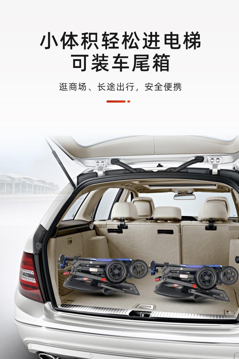舒乐适S3131Plus碳纤维代步车超轻折叠仅17公斤
