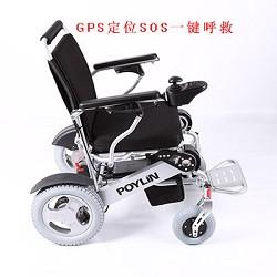 金百合电动轮椅D09可远程定位 远程呼救
