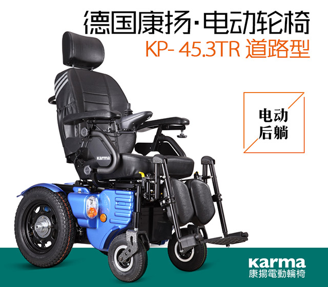 电动轮椅电机发烫