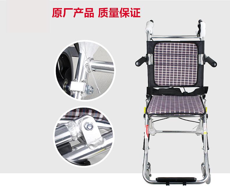 鱼跃轮椅1100铝合金轻便折叠老人残疾人旅行轮椅车