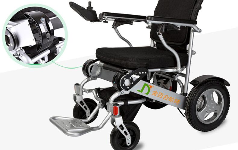 老人电动轮椅车价格多少钱,老人电动轮椅车价格,电动轮椅价格,金百合电动轮椅