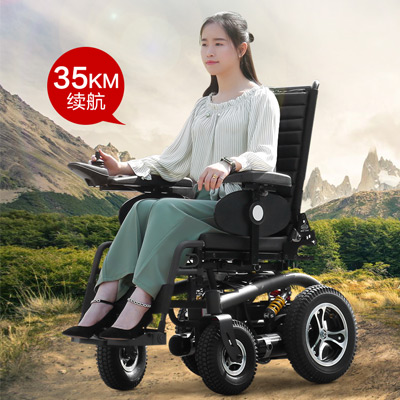 斯维驰SW1102C电动轮椅-老人残疾人多功能智能电动轮椅车