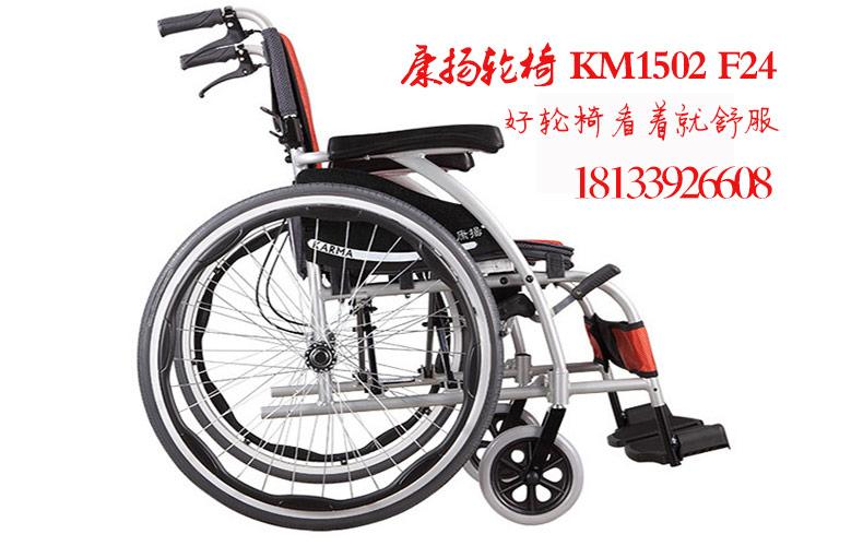 普通轮椅座位多长才适合?