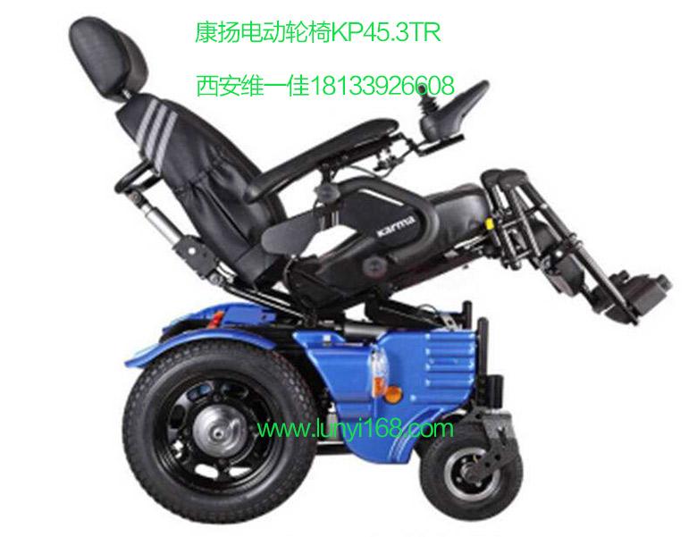 康扬KP45.3TR电动轮椅价格