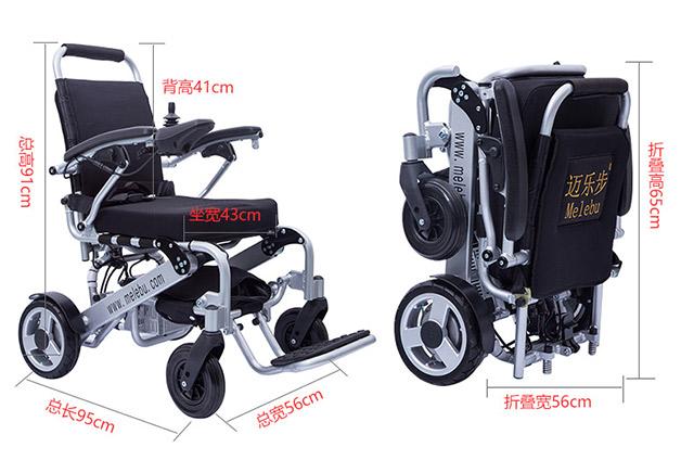 电动轮椅的正确操作方法及步骤