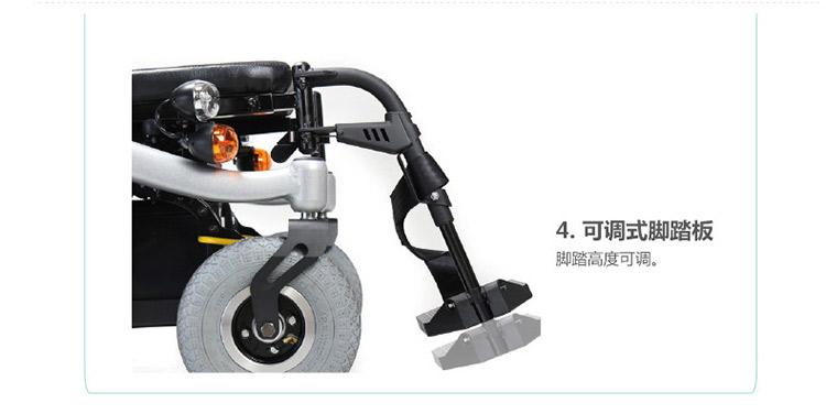 康扬电动轮椅KP31T可拆式脚踏板图片