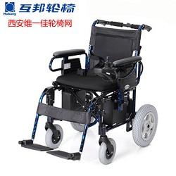 互邦电动轮椅HBLD2-A