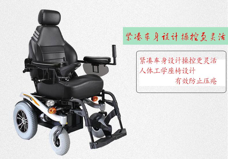 选购电动轮椅的几大误区