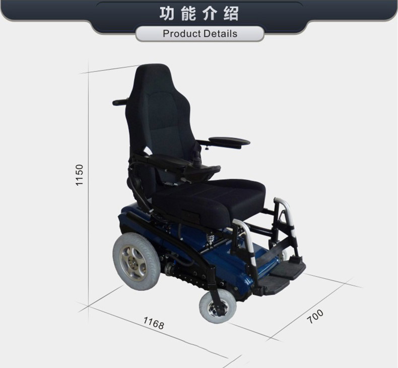 履带式爬楼电动轮椅尺寸