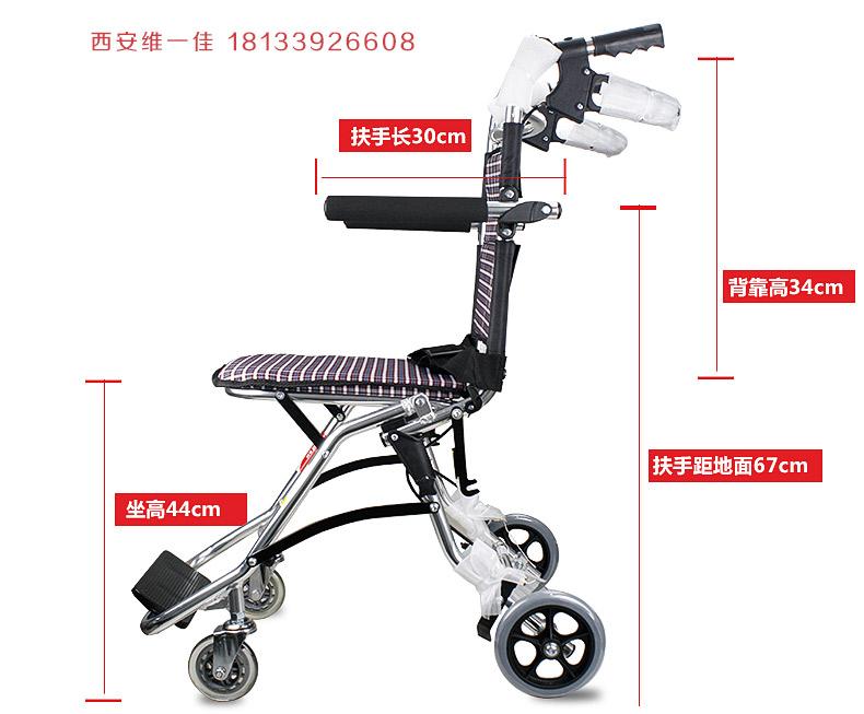 鱼跃轮椅1100铝合金轻便折叠老人残疾人旅行轮椅车外形尺寸
