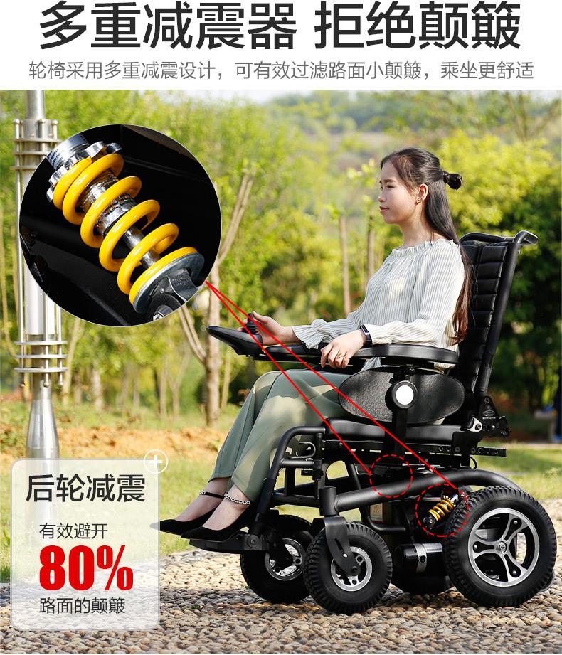斯维驰SW1102C电动轮椅减震系统