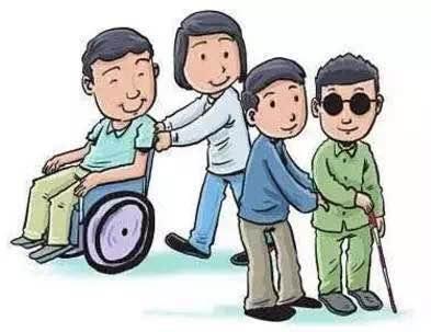 国外残疾人,为什么能跟正常人一样生活?