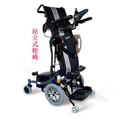 站立式轮椅使用方法及注意事项