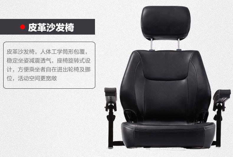 康扬电动轮椅代步车KS600