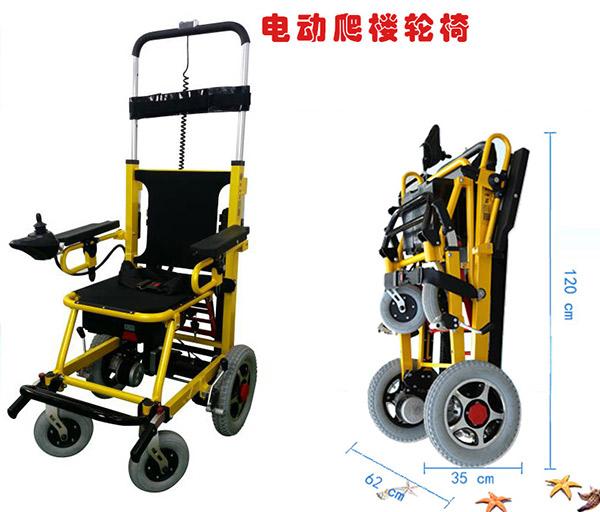 履带式电动爬楼轮椅