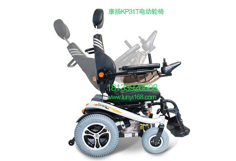 康扬电动轮椅KP31T价格