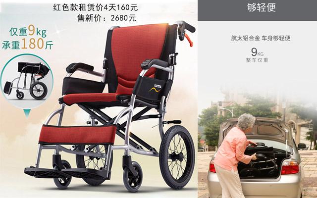 短期使用轮椅租赁好还是买个便宜轮椅好呢
