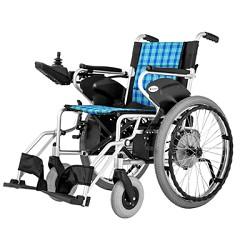 互邦电动轮椅HBLD2-C轻便折叠老人残疾人铝合金自动智能代步车