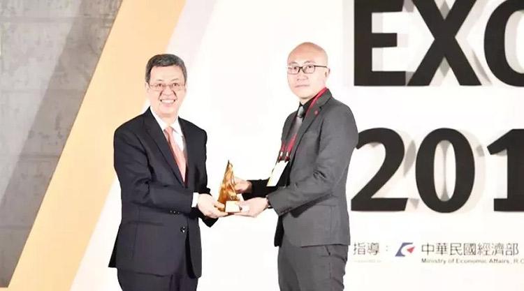 台湾精品奖颁奖典礼