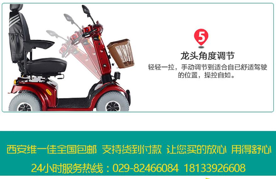 康扬KS747.2老年电动代步车龙头角度可多档调节,座椅高度、座椅还可以前后调节