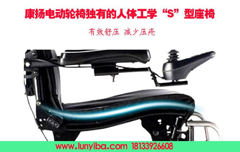 长时间乘坐电动轮椅需要注意哪些保护