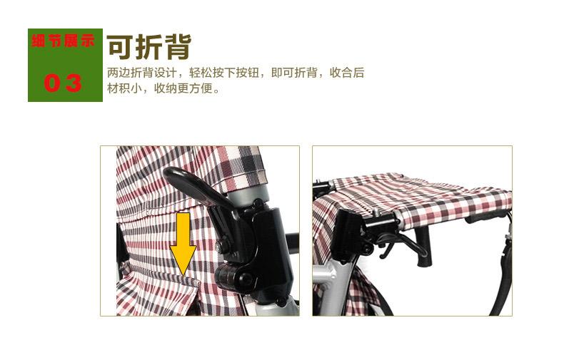 康扬轮椅SM150.2F14可折叠靠背