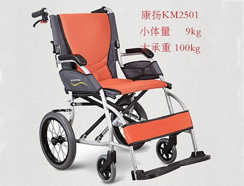 可以提着上飞机的超轻量便携式轮椅