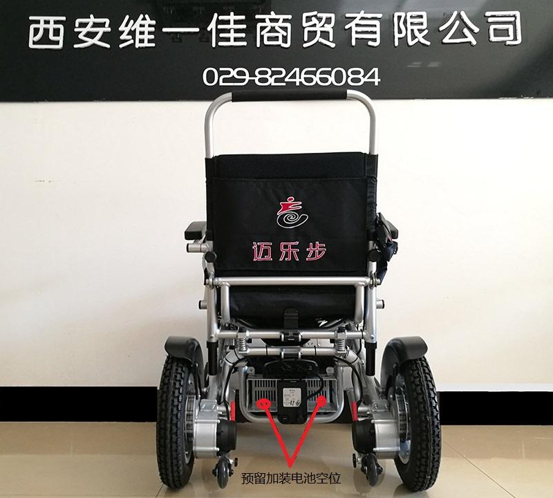 迈乐步电动轮椅A08L电池孔位