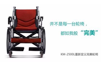 康扬KM2500L手推轮椅怎么样