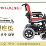 轮椅坐着不舒服可能对身体造成二次伤害