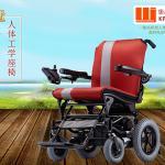 电动轮椅电机什么样的好