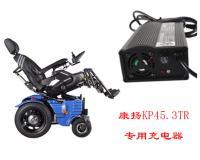电动轮椅充电时充电器指示灯为什么不变绿