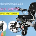 电动轮椅有多重?最轻21公斤最重可达90公斤