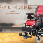 偏瘫患者如何正确使用轮椅