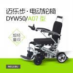 脊髓损伤的轮椅类型选择及使用