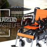 互邦和鱼跃哪个轮椅好?如何对比选购