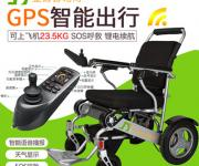 协助老人使用轮椅的操作要点