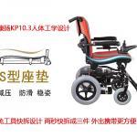 截瘫者坐轮椅如何预防压疮