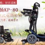 脊髓损伤患者为什么推荐使用电动轮椅