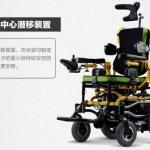 适合脑瘫儿童的轮椅车