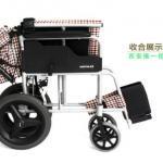 轻量携带式折叠式轮椅